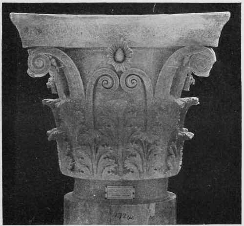 Greek Corinthian Capital. From the Tholos, Epidauros GREEK ORINHIAN ORDER