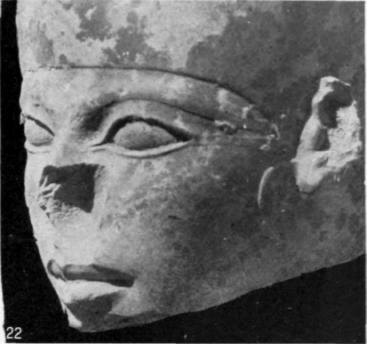 22. Khasekhem (Ilnd dynasty)