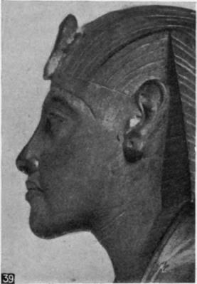 39. Akhenaten.