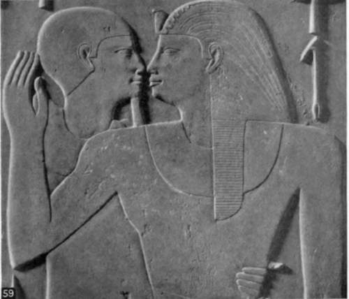59. Senusert I and Ptah