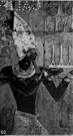 60. Hatshepsut