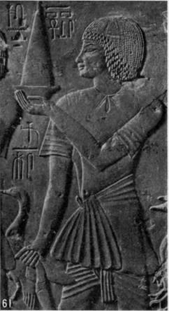 61. Servant of Kha em hat