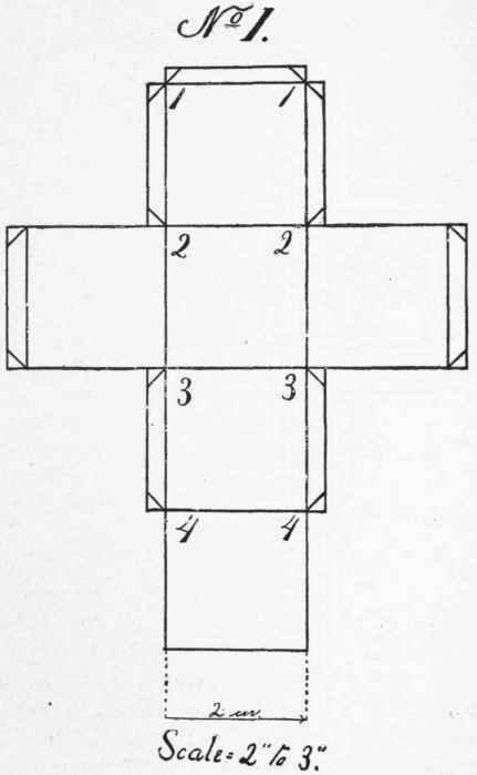 Кубик из картона своими руками 862